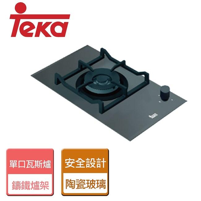 【TEKA】玻璃單口瓦斯爐-LUX-301G-天然