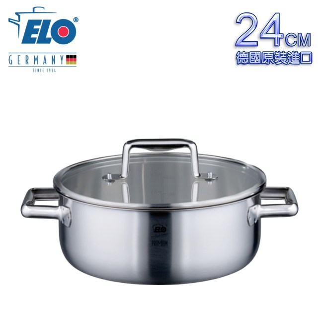 【德國ELO】Multilayer 不鏽鋼雙耳低身湯鍋(24CM)