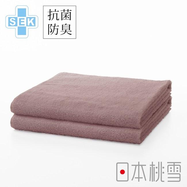日本桃雪【SEK抗菌防臭運動大毛巾】超值兩件組 灰玫瑰色