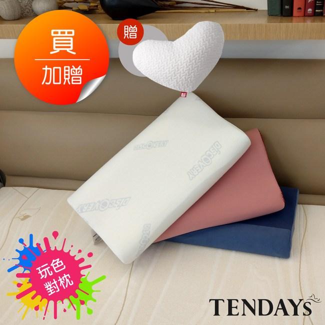 【TENDAYS】DS柔眠枕(乾燥玫瑰/冰湖藍/晨曦白)任選2入加贈乾燥玫瑰8cm*2