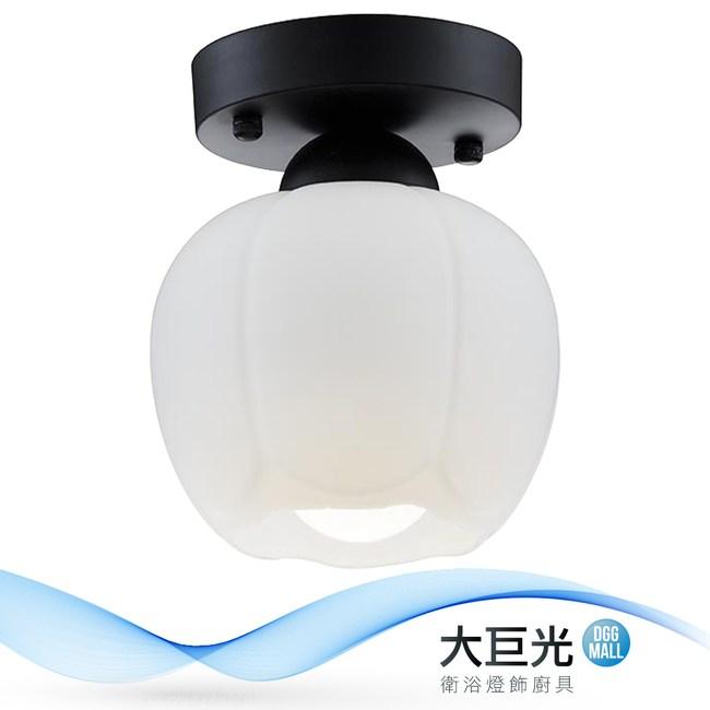【大巨光】現代風1燈半吸頂燈-小(BM-22195)