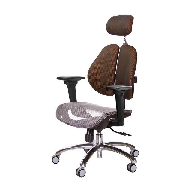 GXG 高雙背網座電腦椅(鋁腳/3D升降扶手)TW-2804 LUA9#訂購備註顏色