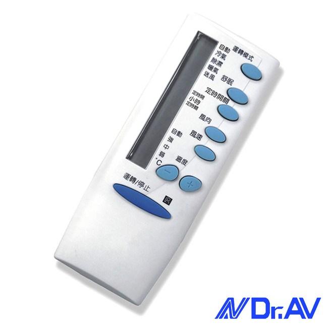 【Dr.AV】AI-T1東元專用冷氣遙控器/含艾普頓/吉普生(北極熊系