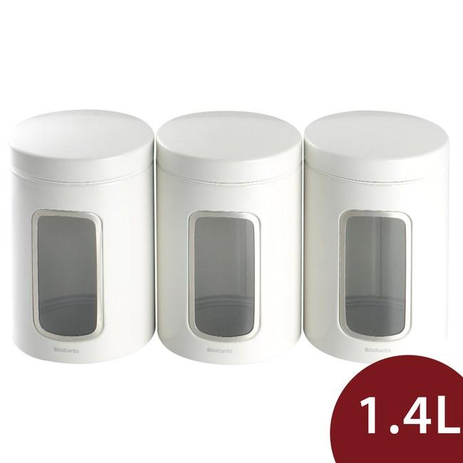 Brabantia 開窗式儲物罐 3件組 白色