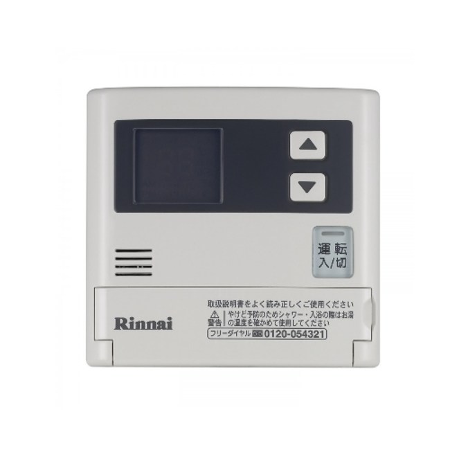 16公升熱水器-簡易型-增設專用SC-120-1TR溫控器