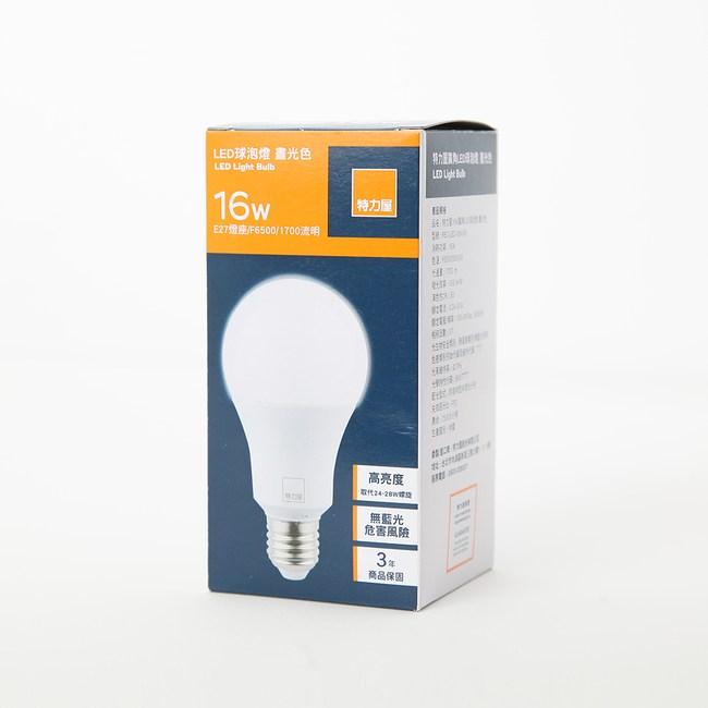 特力屋16W廣角LED球泡型燈泡  晝光色