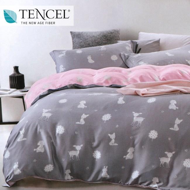 【BELLE VIE】40支純天絲單人床包兩用被三件組-小鹿斑比
