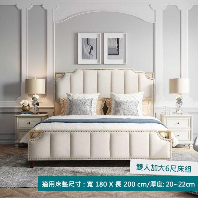 林氏木業優雅復古鉚釘仿棉麻雙人加大6尺180x200床架RAX3A-米白色