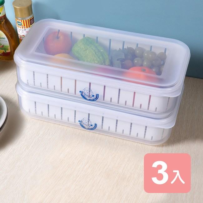 《真心良品》沃爾7號濾水保鮮盒(長型3.6L)-3入組