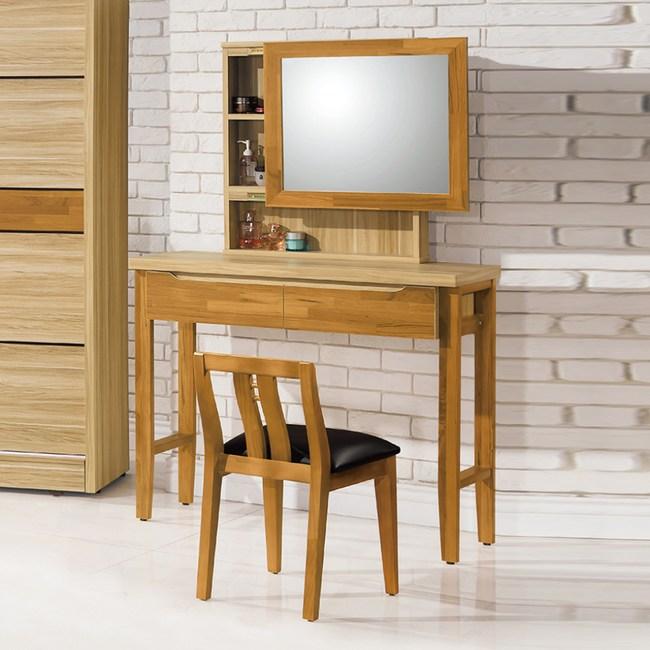 【YFS】西瑞爾化妝桌-97x40x147cm(送椅)