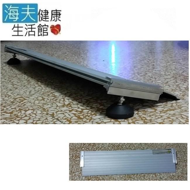【海夫】斜坡板專家輕型可攜帶 單側門檻斜坡板 M37(坡道長度37公分