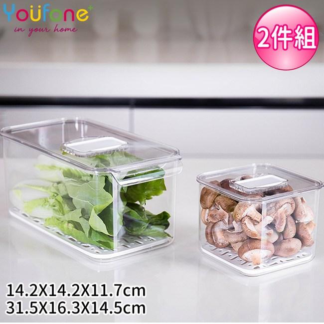 【YOUFONE】廚房冰箱透明蔬果收纳瀝水保鮮盒兩件組(M+L)
