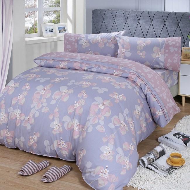 【FITNESS】精梳棉加大四件式被套床包組-佛洛拉(紫)