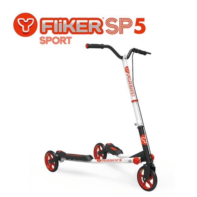 SPORTONE Y Fliker SP5 搖擺滑板車-速度升級款搖擺滑板車