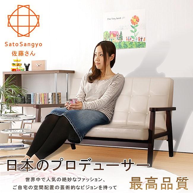 【Sato】SERENO杉浦復古雙人皮質沙發-白