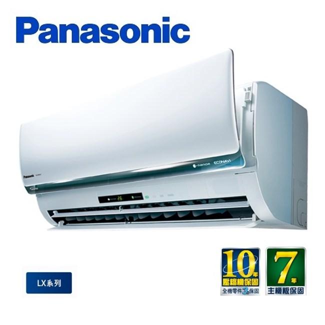 國際牌LX系列變頻冷氣 CS-LX71BA2/CU-LX71BCA2