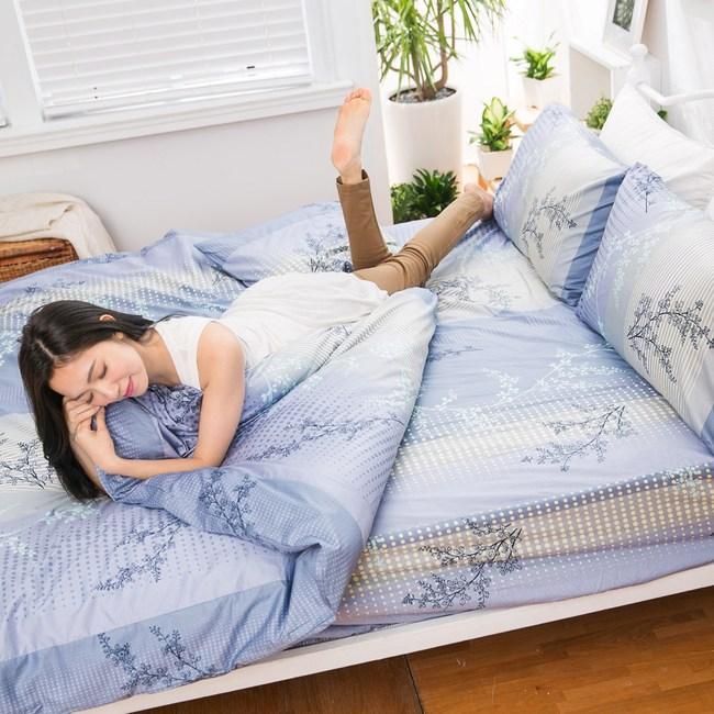 【eyah】台灣製205織紗精梳棉雙人床包組-與你在夢里相遇-海洋藍