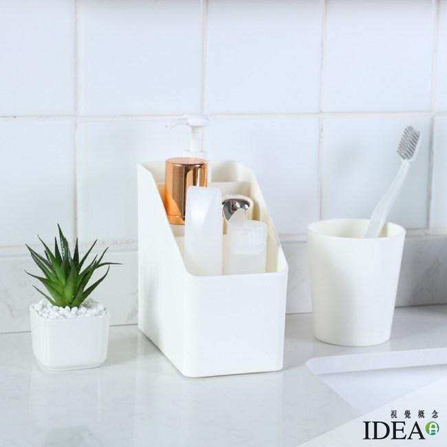 【IDEA】素面三格階梯式小物桌面收納盒(化妝品/文具多重收納)綠色