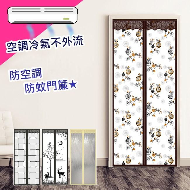 【三房兩廳】冷氣空調魔術貼防蚊門簾-90x210cm(雛菊)