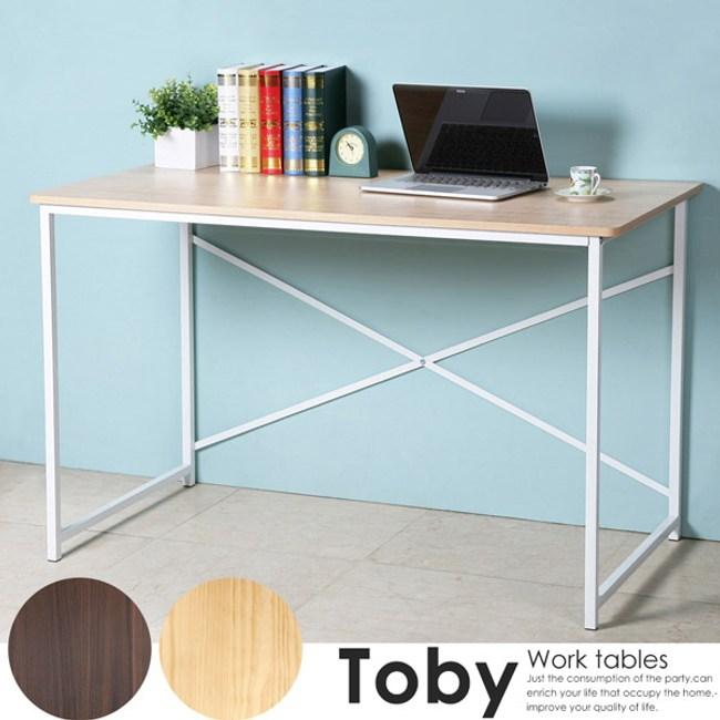 【Homelike】托比120cm工作桌(楓木色)