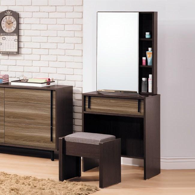 【YFS】特瑞西2尺鏡台含椅-60.5*40*154.5cm