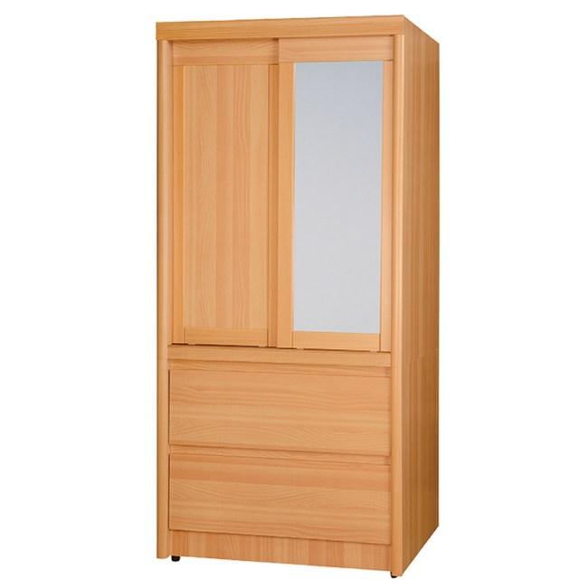 【YFS】安東尼3尺下二抽衣櫃-82x57.1x180cm