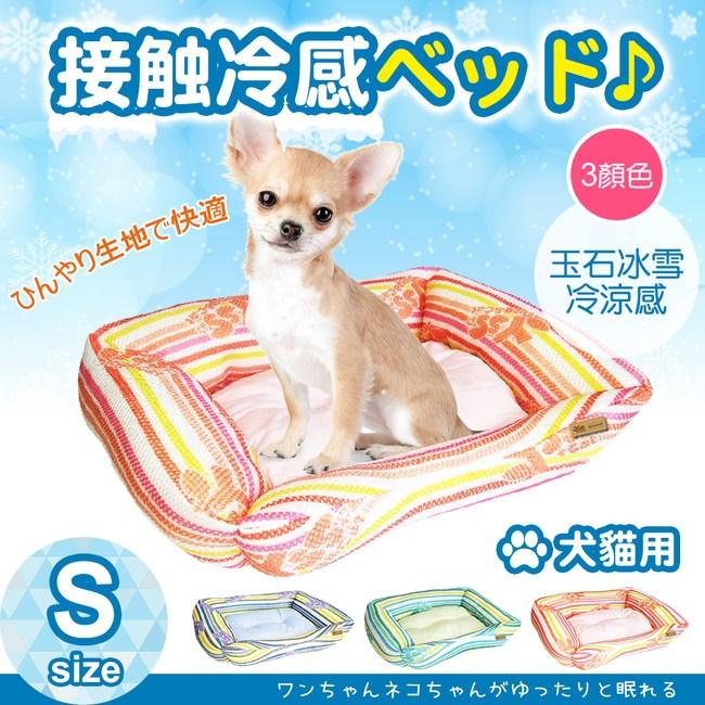 YSS 玉石冰雪纖維散熱冷涼感窩型寵物床墊/睡墊S(3色)藍