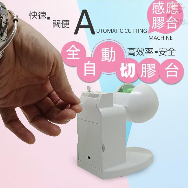 金德恩 台灣製造 台灣/中國專利 智慧型小膠台-白色白色