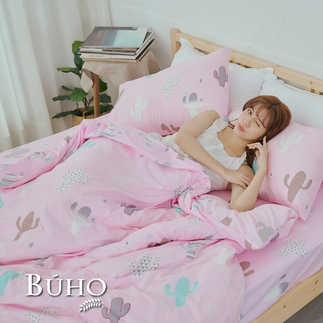 BUHO (粉蘊舒日) 單人床包+雙人薄被套三件組