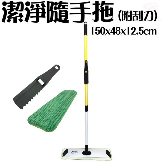 金德恩 台灣製造 潔淨乾濕兩用伸縮平板隨手拖150x48x12.5cm件