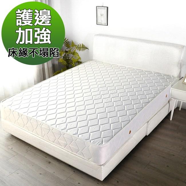 【Beatify】三代加強護邊獨立筒床墊(雙人加大6尺)
