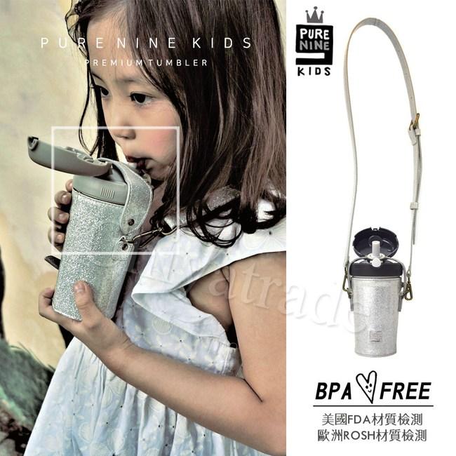 韓國PURENINE-兒童時尚彈蓋保溫杯290ML-亮銀套黑蓋