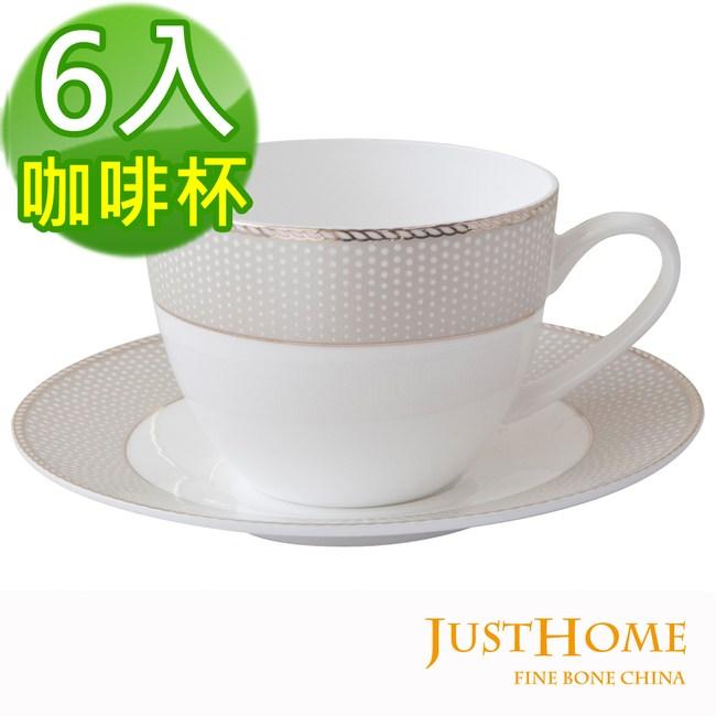 Just Home卡莎高級骨瓷6入咖啡杯盤組(不附收納架)