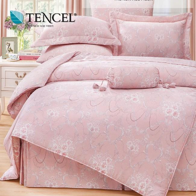 【貝兒居家寢飾生活館】頂級100%天絲床罩鋪棉兩用被七件組(雙人/貝里尼)