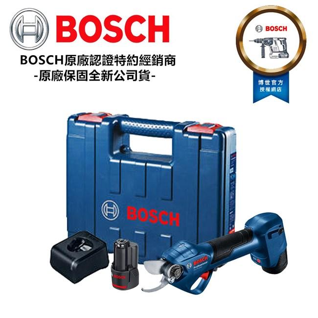 德國 BOSCH Pro Pruner 12V 無線剪枝機 套裝雙電版(含充電器)