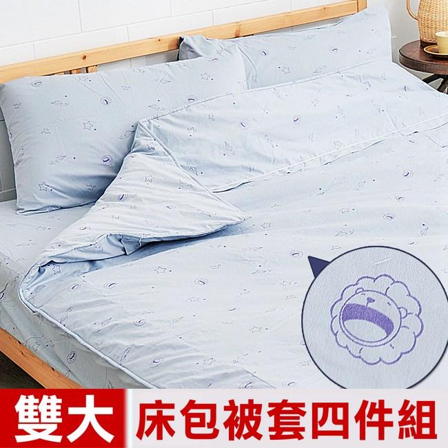 【奶油獅】星空飛行-美國抗菌純棉床包兩用被套四件組(灰)雙人加大6尺