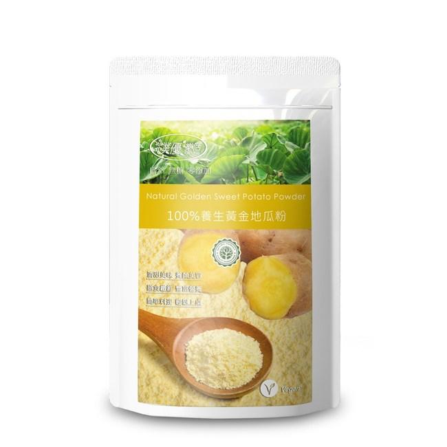 【樸優樂活】100%養生黃金地瓜粉(400g/包)