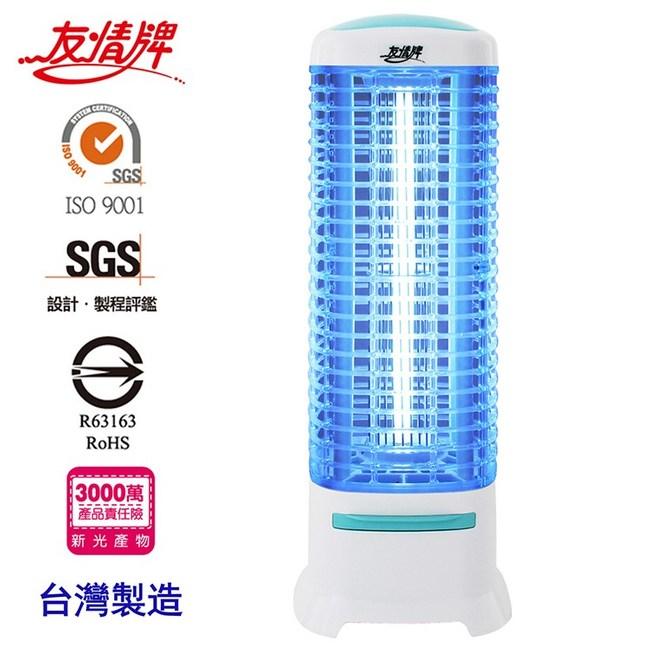 友情牌 15W電擊式捕蚊燈(飛利浦燈管) VF-1572