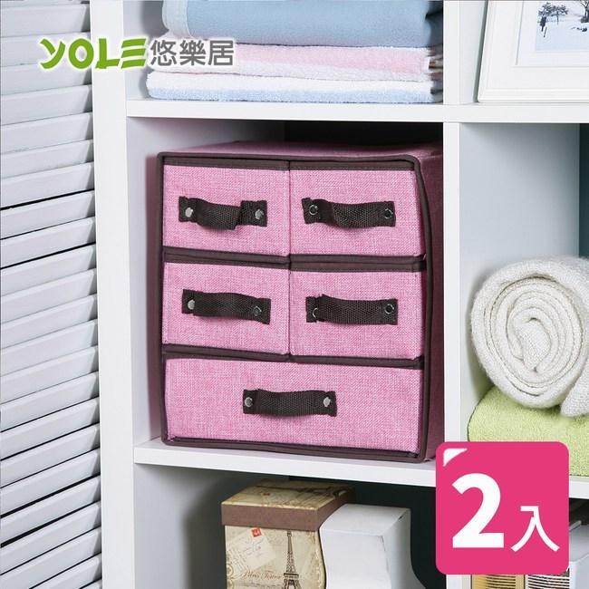 【YOLE悠樂居】棉麻三層五抽抽屜收納盒-粉(2入)