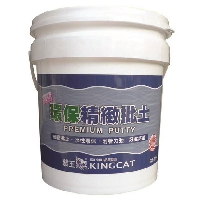 貓王 環保精緻批土 1加侖 白色