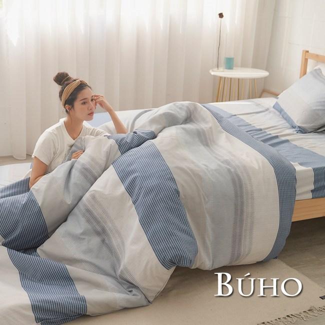 BUHO 雙人三件式床包枕套組(北歐假期)
