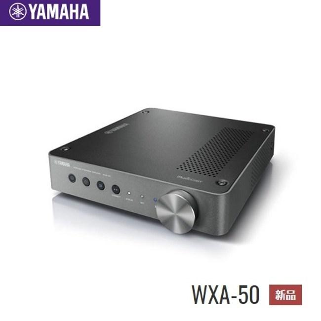 YAMAHA 無線數位串流 2.1聲道擴大機 WXA-50