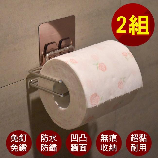 【易立家Easy+】捲筒衛生紙架 304不鏽鋼無痕掛勾 無痕貼(2組)透明貼片
