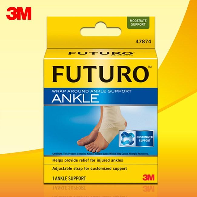 3M FUTURO護踝 – 襪套纏繞型-膚 S