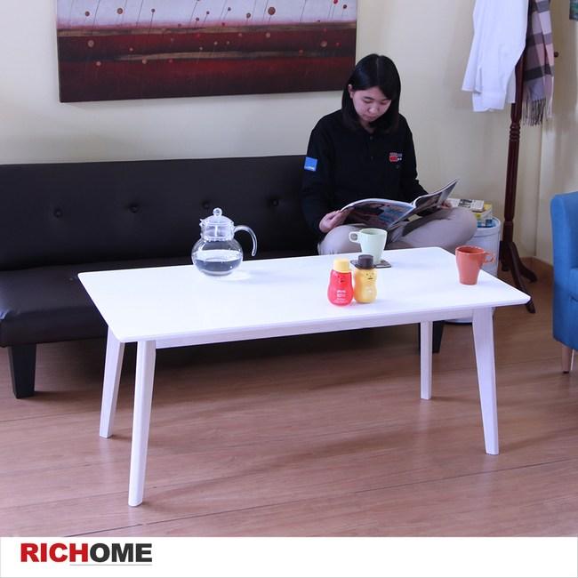 【RICHOME】北歐浪漫大茶几白色