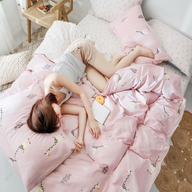 【eyah】台灣製200織紗天然純棉單人床包2件組-粉色長頸鹿