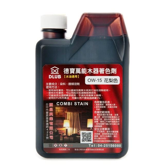 水油通用木器著色劑 花梨色 400ml