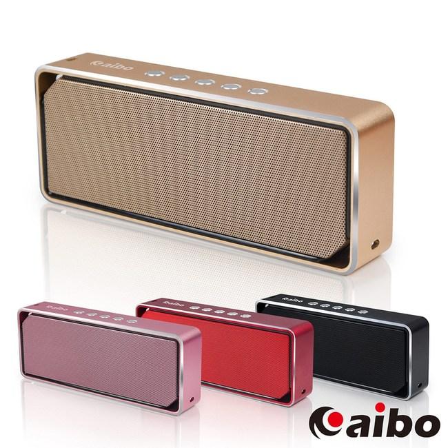 【aibo】BT-L04 輕便型多功能 鋁合金藍牙喇叭(記憶卡/FM)金色