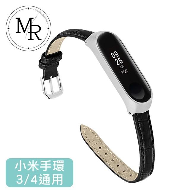 MR 小米手環3/4通用簡約鱷魚皮紋運動替換錶帶(黑)