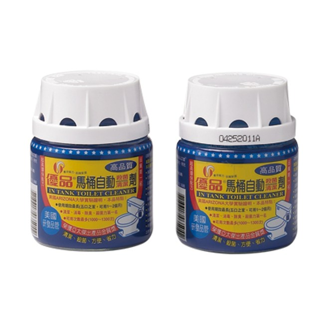 優品馬桶自動清潔劑2入裝